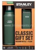 Набор из термоса Stanley Legendary Classic 1 L и фляги Classic Pocket Flask 0,23 л